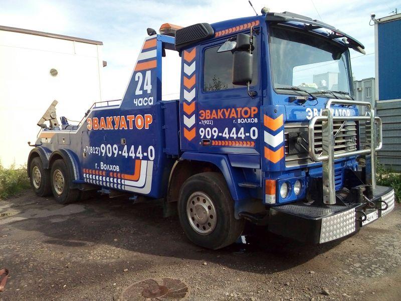 стилисты основе эвакуаторы грузовиков фото в россии множество документальных